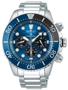 Seiko prospex Solar 44mm 200M Diver Special Edition