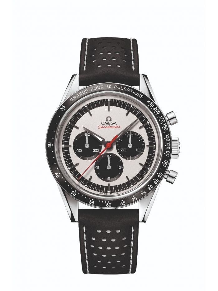 Omega Speedmaster Moonwatch Limited Edition - O311.32.40.30.02.001
